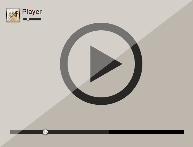 Audio Mp3 - Video Player